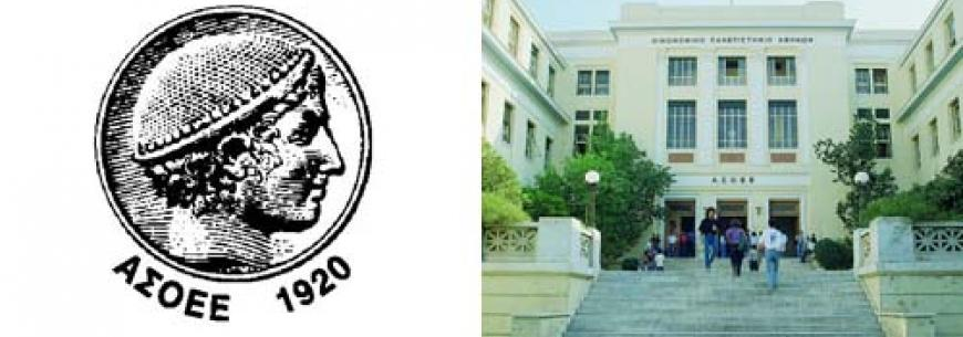 Our Head Teacher at the Athens University of Economics and Business