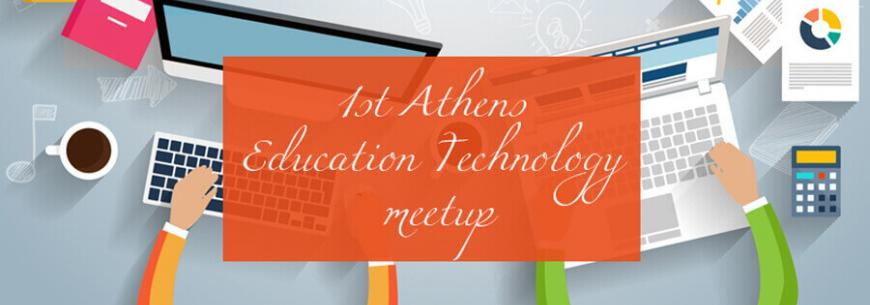 First greek education technology meetup