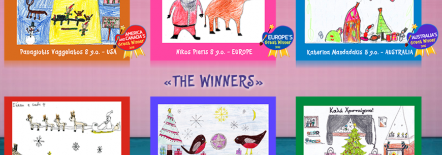 Children Depict Christmas Winners!