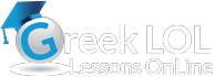 Greek Learning Online white logo