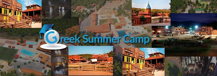 Greek Summer Camp 2019 for kids aged 8-15 years