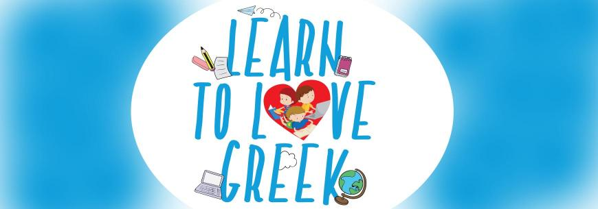 Learn to Love Greek