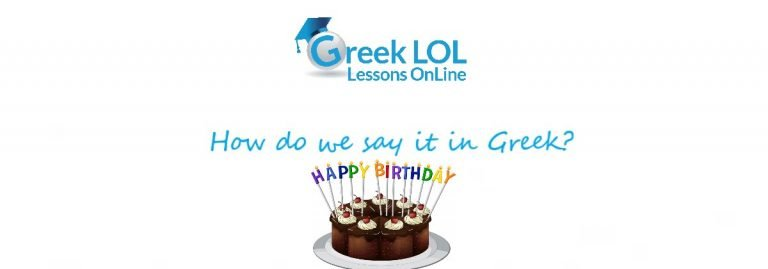 greek wishes: happy birthday