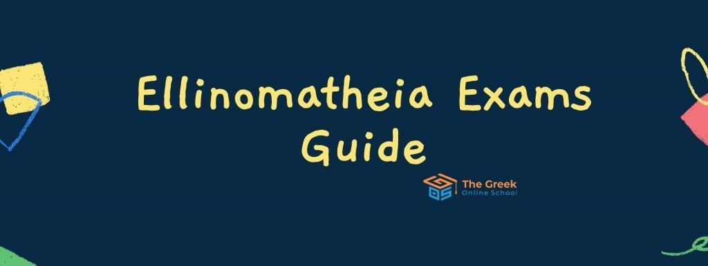 ellinomatheia guide
