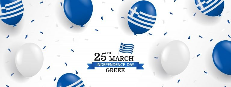 greek celebration 200 years