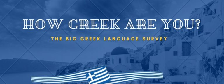 greek language survey