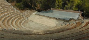 ancient theater in spetses